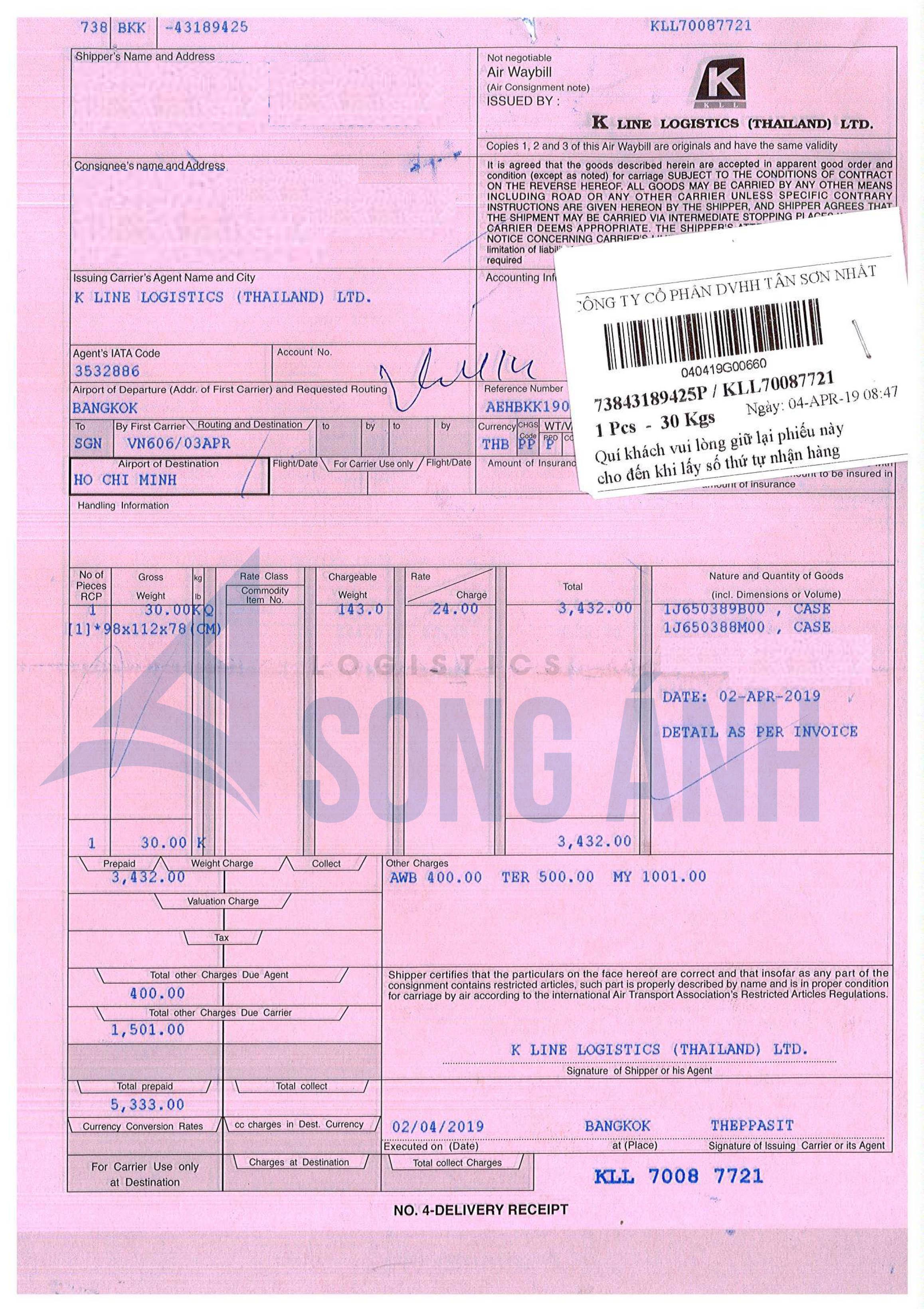 Vận đơn và lệnh giao hàng TCS